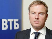 Юрий Авдеев: в Ростовской области выдано более половины всех кредитов ВТБ в ЮФО