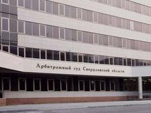 Связанная с Тимуром Горяевым структура избежала банкротства