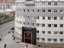 В Челябинске в здании Арбитражного суда продается помещение за 19 млн руб.