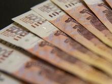 Налоговики назвали самые «доходные» отрасли в Нижегородской области