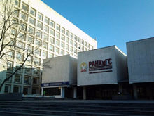 В Ростове стартовал форум активных граждан