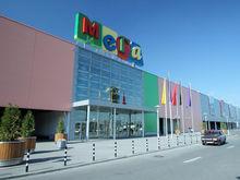 Торговые центры МЕГА привлекают стартапы для трансформации