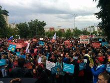Как проходят протестные митинги 12 июня по всей России: главное