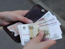"""Более половины населения Ростовской области имеют опыт займов """"до зарплаты"""""""