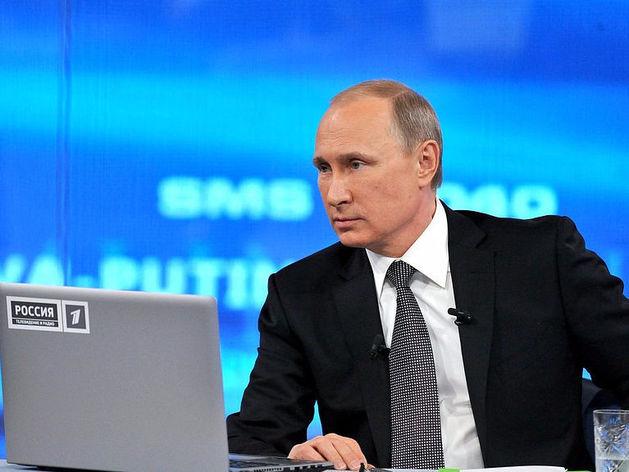 «Прямая линия» с Путиным 2017. Как президент отвечает на вопросы граждан: онлайн