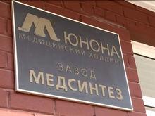 В Свердловской области будут выпускать противовирусные препараты совместно с китайцами