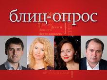 «Свобода - одна из главных ценностей» - доверяют ли сотрудникам красноярские руководители