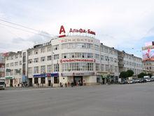 Где хранят деньги состоятельные россияне: РЕЙТИНГ БАНКОВ