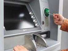 Крючок и зажим: Сбербанк рассказал о новом способе кражи наличных из банкоматов