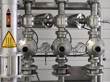 «Росатом» вложит 2,5 млрд руб. в новое производство на базе НЗХК