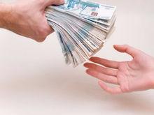 Два новых производства Челябинской области получат в кредит 34 млн руб. от власти