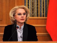 За чертой каждый седьмой: бедных россиян стало больше на 2 млн