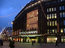 Владелец Stockmann отказался от ребрендинга: финский бренд остается в России