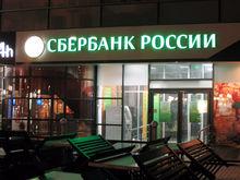 Главу чеченского Сбербанка объявили в розыск. Сообщалось, что у него вымогали 30 млн руб.