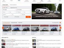 Крупнейшая сделка в «уральском интернете». «Яндекс» получил часть бизнеса портала E1.RU