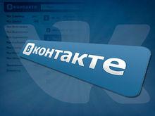 «Увидели кипиш и тоже зашли порекламироваться». Бренды устроили дикий флешмоб «ВКонтакте»