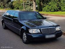 «Подарок другу Борису». Старый лимузин Ельцина выставили на продажу