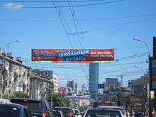 Участники 188 раз поднимали цену! В Екатеринбурге произошла настоящая битва за рекламу