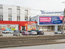 Один из крупнейших федеральных автодилеров закрывает салоны в Екатеринбурге