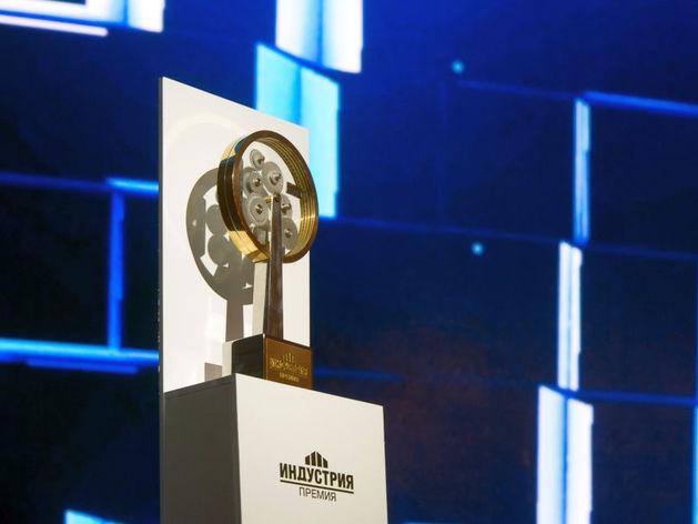 В Екатеринбурге на ИННОПРОМе вручили «промышленный Оскар» - 10.07.2017