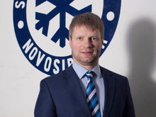 У ХК «Сибирь» – новый спортивный директор