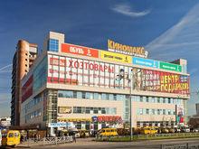 Привокзальный ТРЦ с 250 магазинами и кинотеатром избежал банкротства