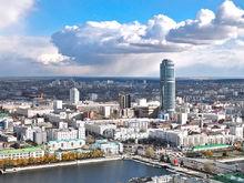 Гордость города. На ИННОПРОМе назвали 12 кандидатов на звание лучшего здания Екатеринбурга