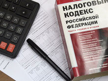 Налоги: новые риски для красноярских предпринимателей