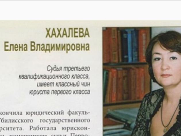 «Это плевок всем в лицо»: как судья из Краснодара устроила для дочери свадьбу за $2 млн