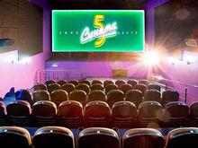 В Новочеркасске появится первый многозальный кинотеатр