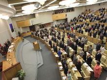 «Может, депутаты пояснят, почему они сделали себе самые высокие зарплаты в мире», — МНЕНИЕ