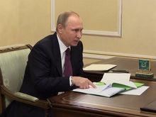 В Нижнем Тагиле готовят арест собственников завода, чьи рабочие пожаловались Путину