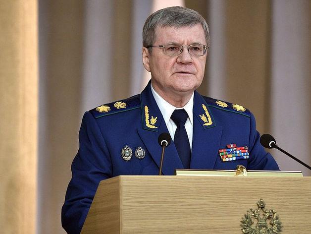 Генпрокурор РФ Юрий Чайка