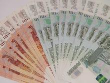 Названы сферы с самыми высокими зарплатами в Красноярске