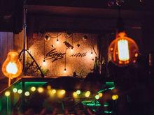 Молодежный бар откроет в центре Новосибирска концертную площадку