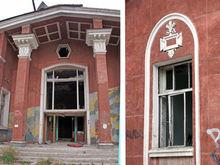 Снесут и построят жилье. Заброшенный екатеринбургский кинотеатр выкупили за 27 млн руб.