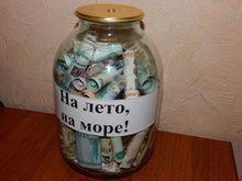 Дайджест DK.RU: депутаты против зарплаты и кое-что из жизни банков