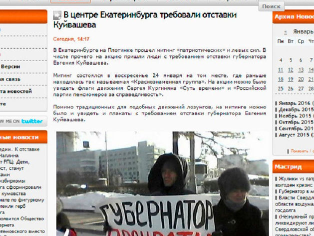Распродажа СМИ. В Екатеринбурге продают одно информагентство и ищут инвестора второму