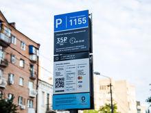 Ситуация со штрафами за неоплаченную парковку в Ростове остается без изменений