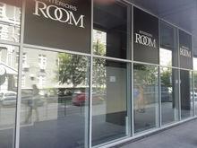 На Советской закрылся бутик интерьеров Room Interiors