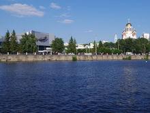 «Экология пруда ухудшится». Ученые УрО РАН оценили последствия возведения храма-на-воде