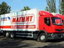 «Магнит» вытеснит крупный магазин формата «у дома» в Заельцовском районе