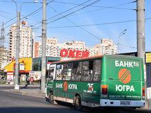Банк «Югра» лишился лицензии. Заступничество Генпрокуратуры не помогло
