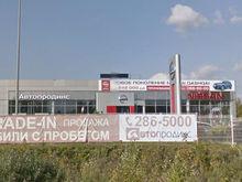 Челябинский дилер намерен выкупить сеть автосалонов в Екатеринбурге