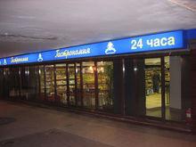 """Нижегородская """"Сладкая жизнь"""" станет владельцем бренда """"Седьмой континент"""""""