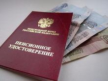 В Ростовской области повысят пенсии работавшим в 2016 году пенсионерам