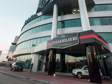 Место ресторана Steakholders займет офис банка для випов