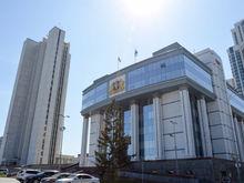 88 миллионов, квартира, дача и баня. Свердловские депутаты отчитались о своих доходах