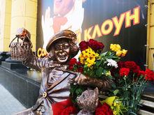 Памятник Олегу Попову станет новой достопримечательностью Ростова ФОТО