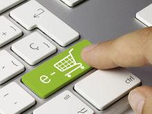 Минфин РФ предлагает продавать алкоголь через интернет